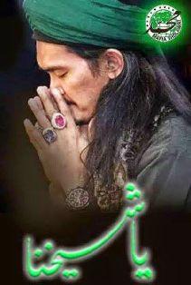 Download Mafia Sholawat Gus Ali Gondrong 2015
