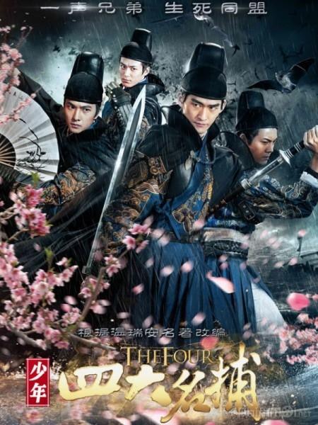 Tân Thiếu Niên Tứ Đại Danh Bộ  - The Four (2015)