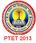 PTET Result 2013 | Rajasthan PTET Results 2013 Roll Wise