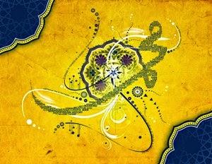 Akhlak Nabi Muhammad kepada Yahudi yang Sering Meludahinya