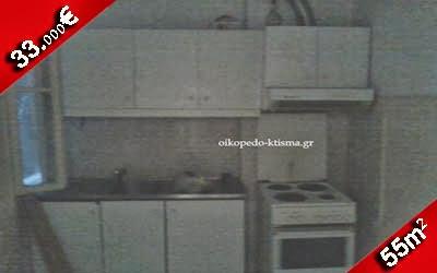 GRCKA NEKRETNINE - 33.000€ SOLUN (Dijikitirijo) 55m2