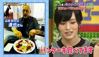 Ayah Dari Sayaka Yamamoto