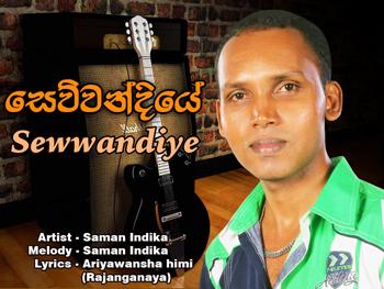 http://2.bp.blogspot.com/-hT79bHoxmqI/UNhdb2g0abI/AAAAAAAAE4k/KoSjCrdofy8/s1600/Saman_Indika_Sewwandiye.jpg