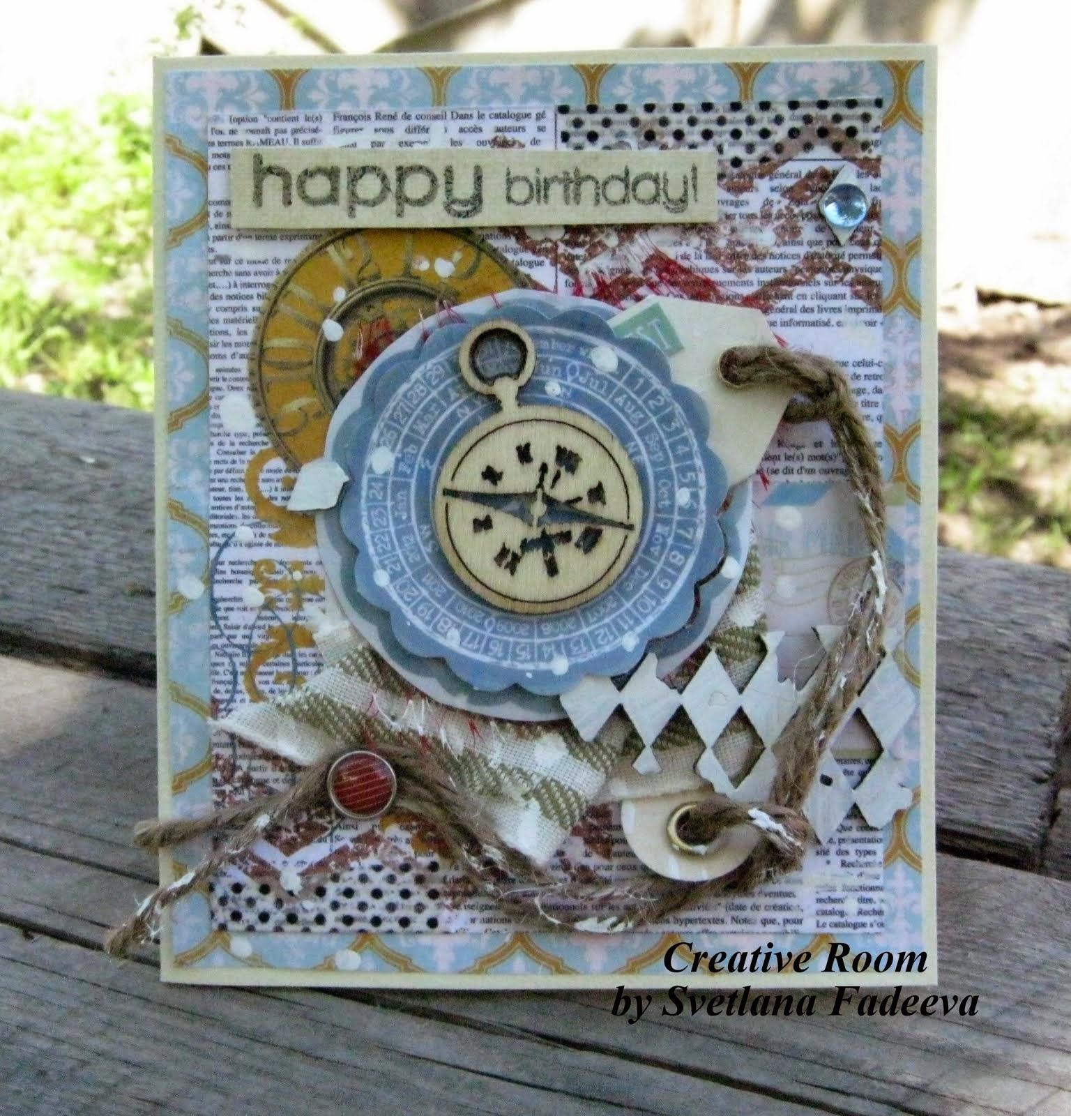 ТОП от ЧБ SDC:Мужская открытка с компасом