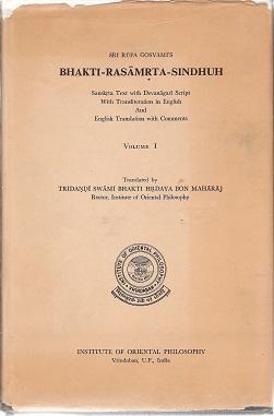 Bhakti-Rasamrta-Sindhuh