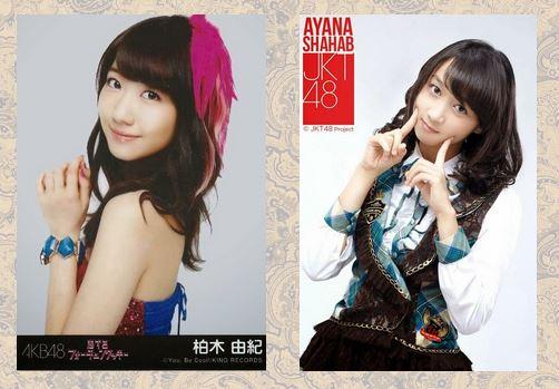 Yuki Kashiwagi (AKB48) % Ayana Shahab (JKT48)