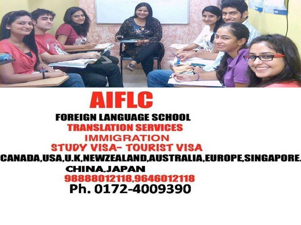 aiflc: study visa,tourist visa,immigration,foreign language classes in shimla  (himachal )