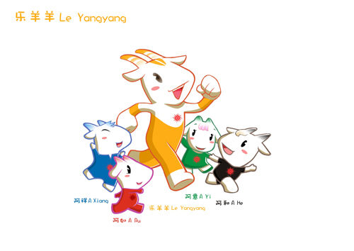 mascot asean games 2010