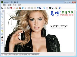 截圖軟體 Greenshot Portable 免安裝中文版,好用的螢幕截圖軟體下載