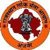 Government Jobs Portal RPSC