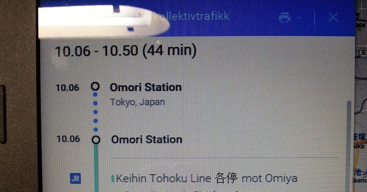 Vicky in Japan 2015: Day 8: Onsen in Chiba (Urayasu ...