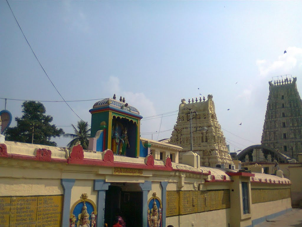 Temple Nellore Temples in Nellore Andhra