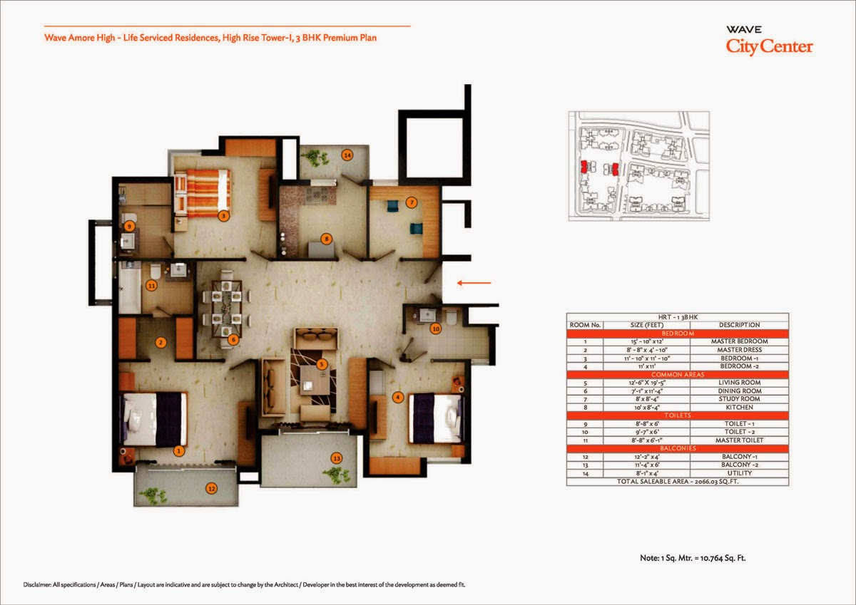 High Rise Tower 1,3 BHK Premium Plan