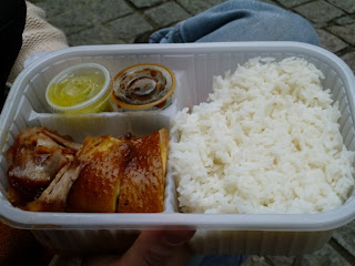 food from Macau, chicken