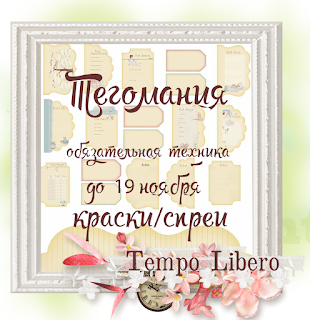 http://timelibero.blogspot.ru/2015/10/blog-post_16.html
