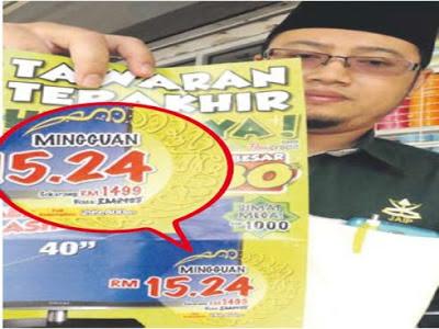 Courts Mammoth Cuai, Kalimah Syahadah Terbalik Dicetak Pada Iklan