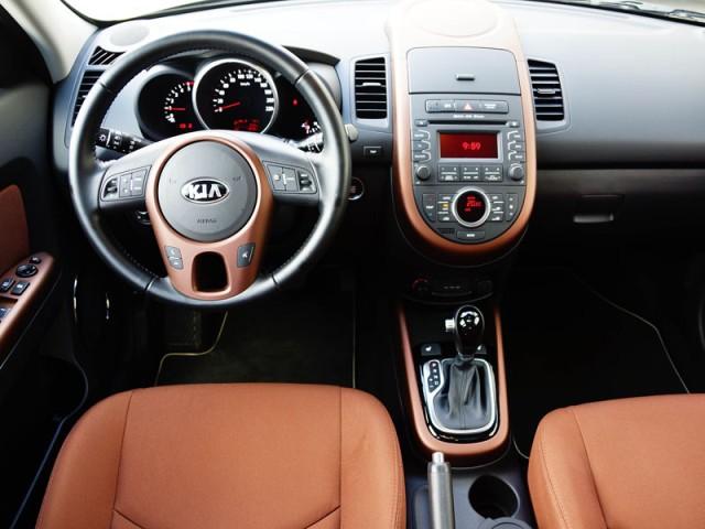 Kia Soul Interior Lights Auto show: 2013...