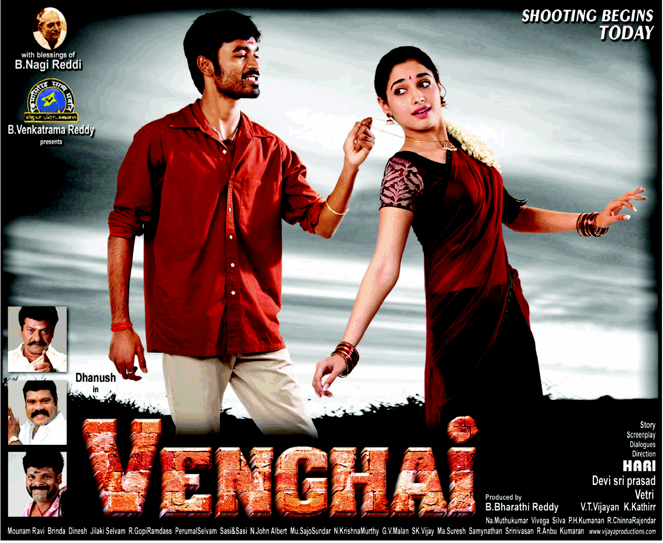Movie - *** 1080p HD & 3D ***,Vengai - Ayngaran Padam Full Watch ...