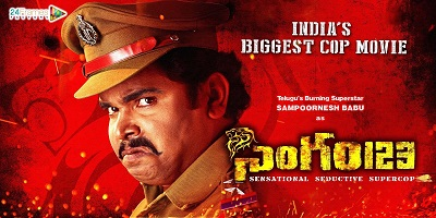 Watch Singham 123 (2015) DVDRip Telugu Full Movie Watch Online Free Download