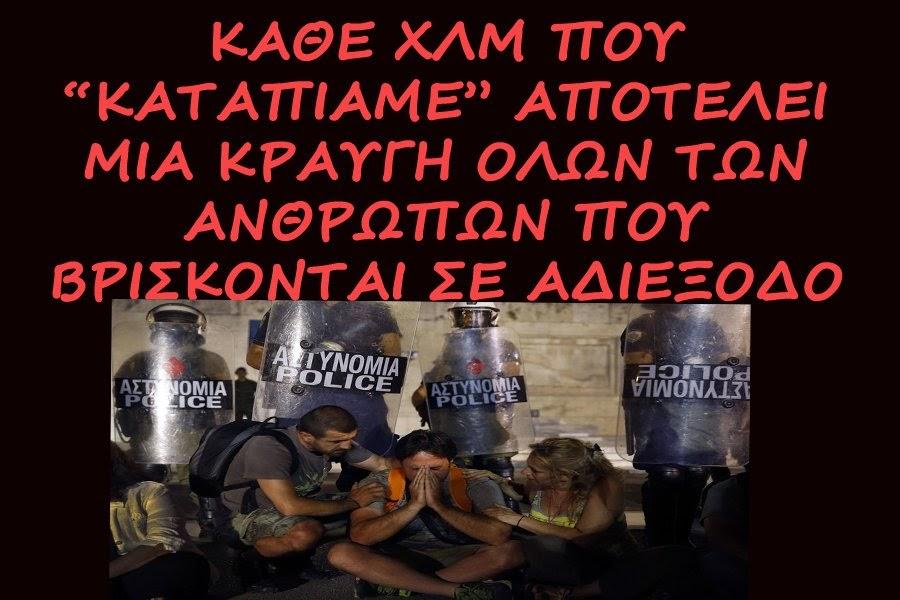 ΠΕΖΟΠΟΡΙΑ