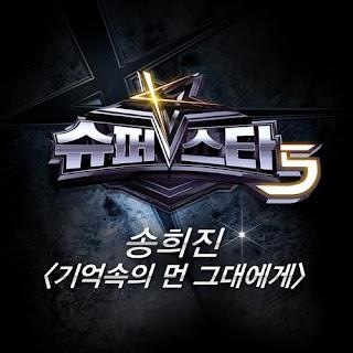 %5BSingle%5D+Song+Hee+Jin+(%EC%86%A1%ED%