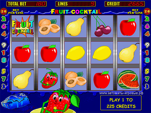 Игровые автоматы бесплатно играть онлайн без регистрации