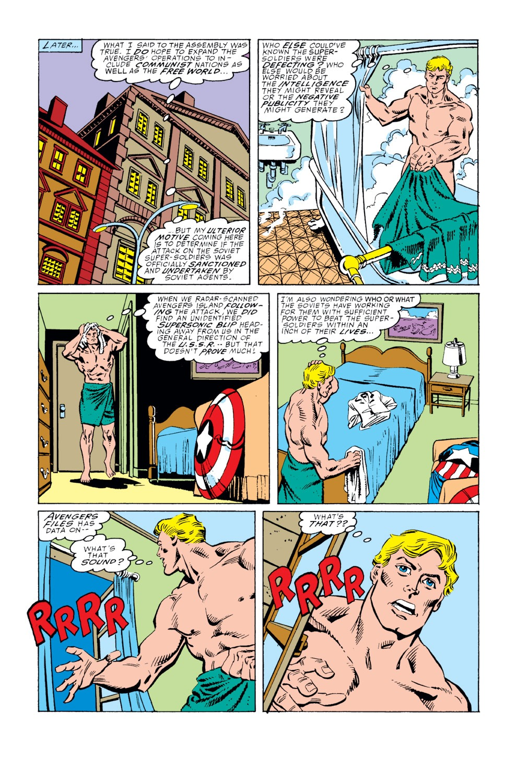 Captain America (1968) Issue #353 #285 - English 6