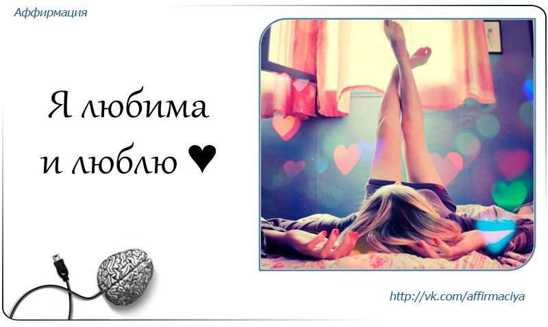 zdorovya-schastya-i-intima