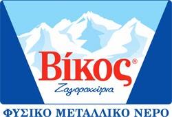 http://www.vikoswater.gr/