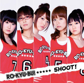 Ro-Kyu-Bu! OP ED Single - SHOOT!