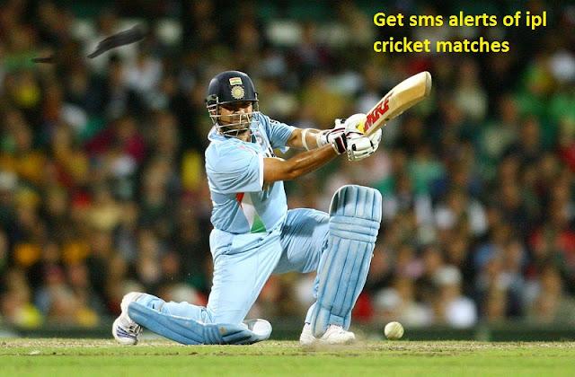 cricket score updates sms