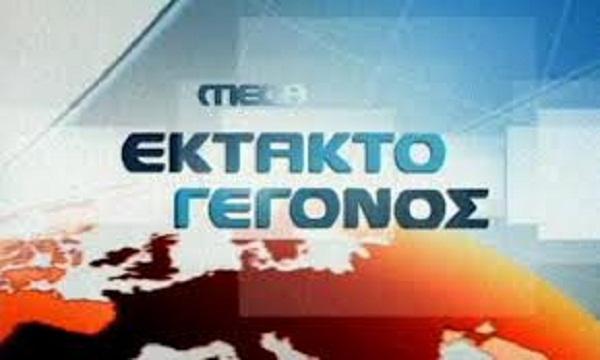 ΑΠΟΚΑΛΥΨΗ ΣΟΚ!!Reuters: Η Μεγάλη Απάτη Με Το Ελληνικό Χρέος - Έδωσαν Δάνεια Για Να Εισπράττουν Τόκους!