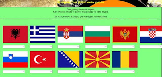 http://stintaxi.pbworks.com/w/file/fetch/58730516/Balkanflags.htm