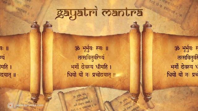 gayatri chalisa (Mantra) in sanskrit images