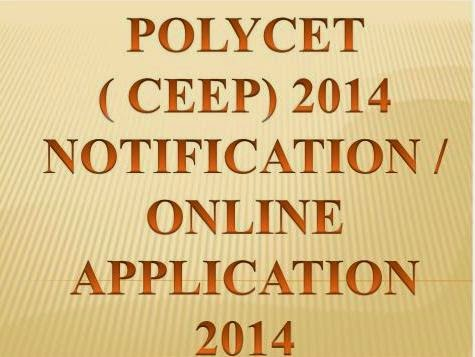 Notification POLYCET 2014 CEEP Online Application @ www.apceep.nic.in