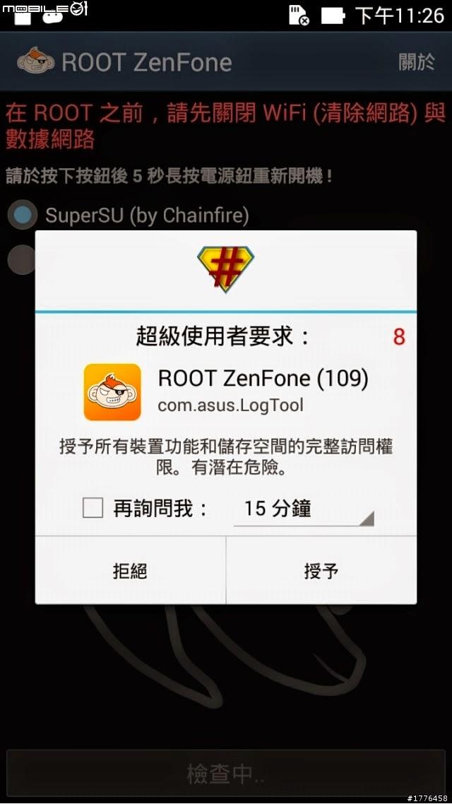 [Download] RootZenFone 1.4.4r - Asus Zenfone Blog