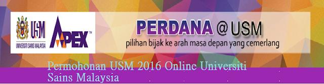 Permohonan USM 2016 Online saluran perdana