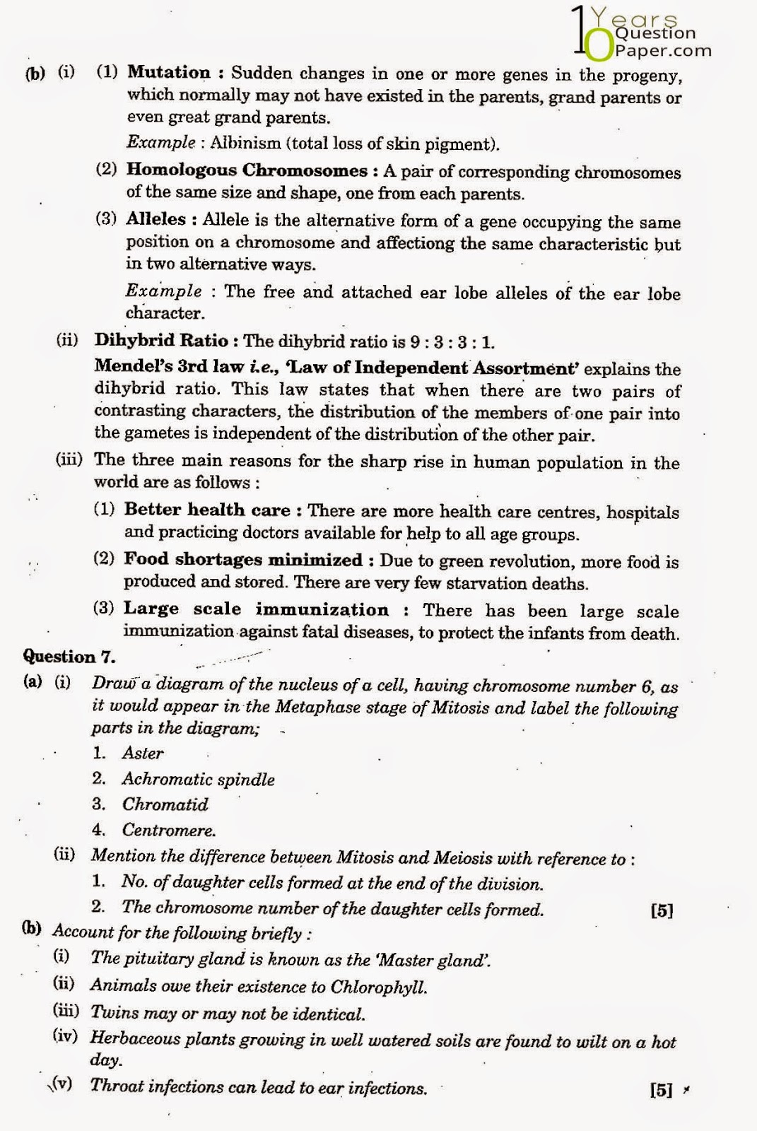 icse class 10th Biology solved question paper 2008