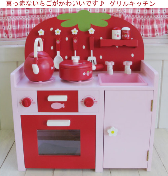 Red Strawberry Kitchen Playset