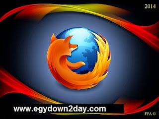 تحميل برنامج فايرفوكس 2014 متصفح الفايرفوكس Mozilla Firefox 27