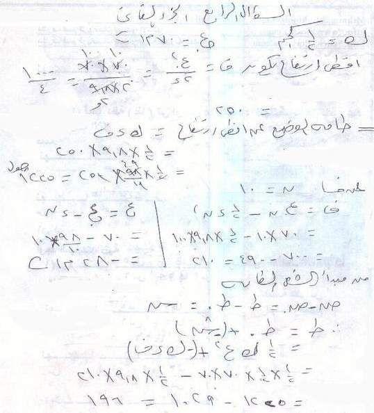 امتحان الميكانيكا والاجابة النموذجية للثانوية العامة 2012 8