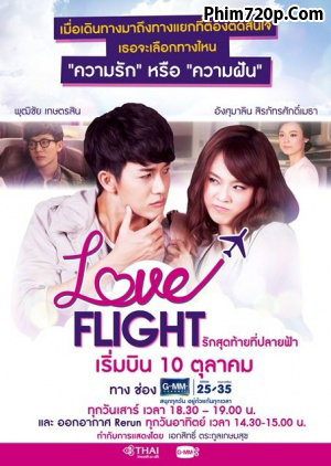 Love Flight 2015 poster