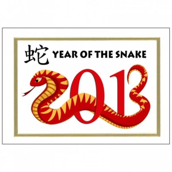 year_worksheets_children_2013_869a8_chinese_new_year_year_of_the_snake  title=