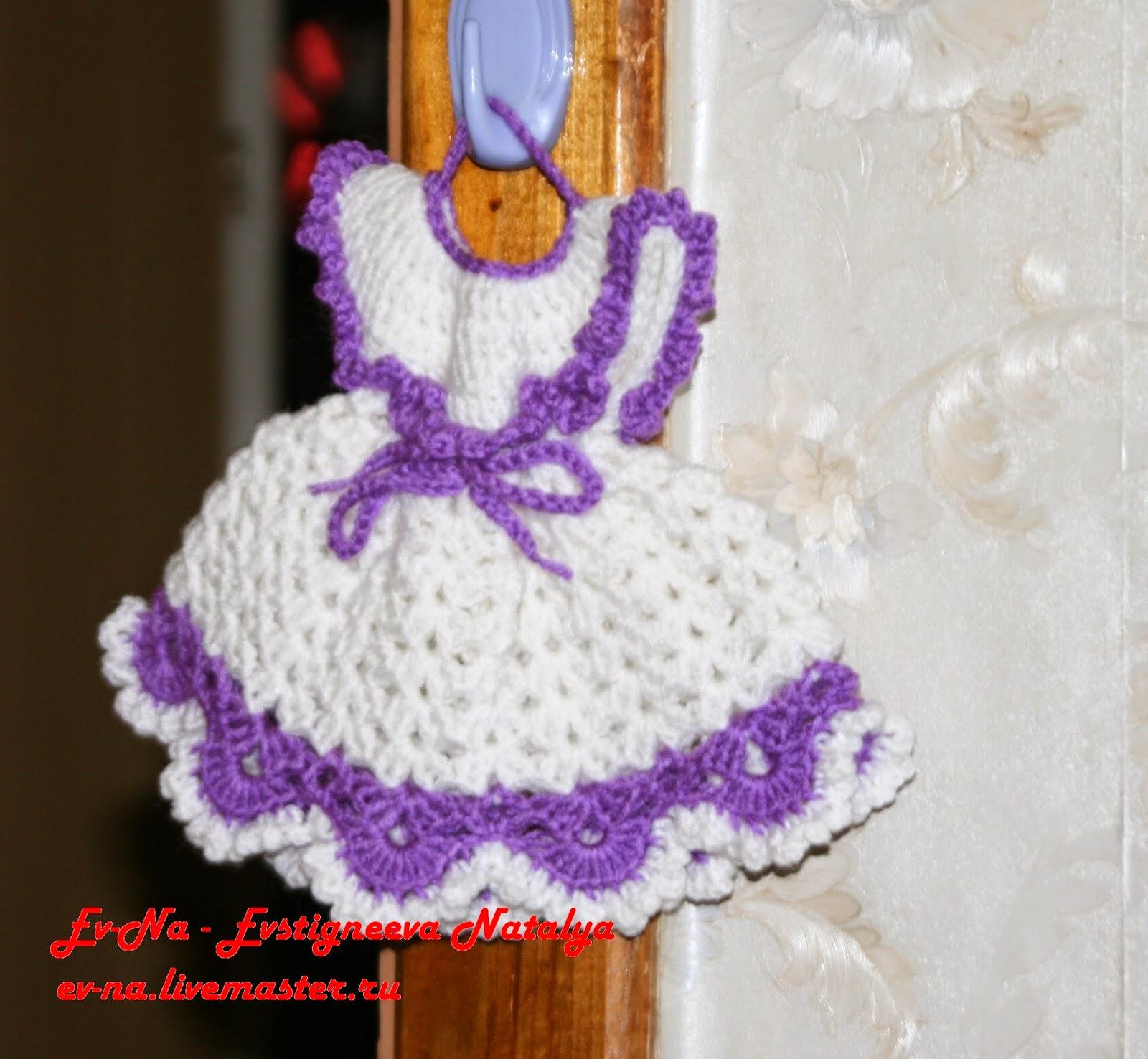 Вязание крючком прихватка платье 53