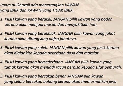 WW: Nasihat Imam Ghazali Tentang Pemilihan Kawan, motivasi, tazkirah, cara pilih kawan, kawan terbaik