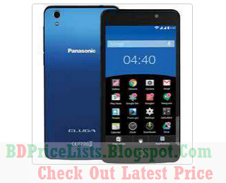 Panasonic Eluga L 4G Mobile Full Specifications And Price In Bangladesh BD