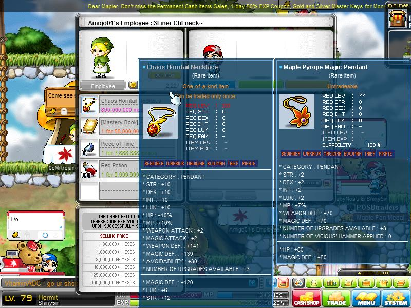 maplesecrets legendary hacking and scamming system how to maplesecrets legendary hacking and scamming system how to make mesos on maplestory fast publicscrutiny Gallery