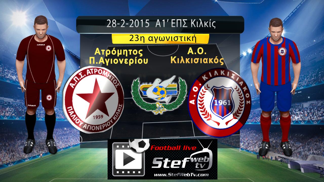 http://footballkilkis.blogspot.gr/p/blog-page.html