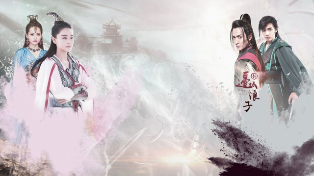 Hình ảnh phim Tân Biên Thành Lãng Tử