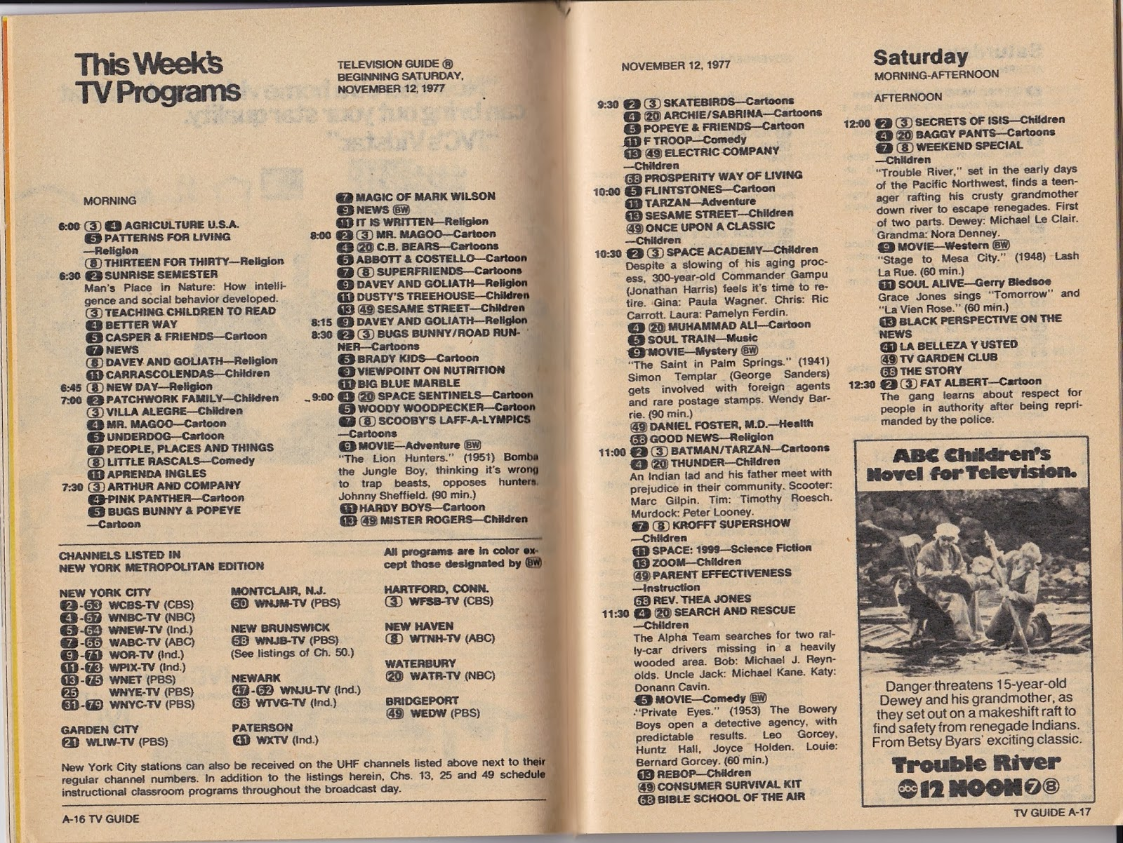 garage sale finds: what was on tv november 12th through 18th, 1977
